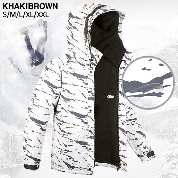 카키브라운 스노우 야상 방수자켓-보드복 스키복 방수 패딩 점퍼 자켓 빅사이즈