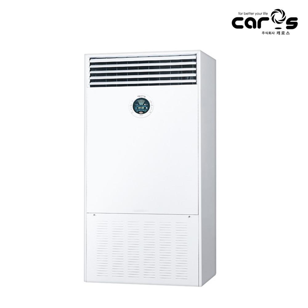 캐로스 석유온풍기 CAH-1059, CAH-1059(등유)
