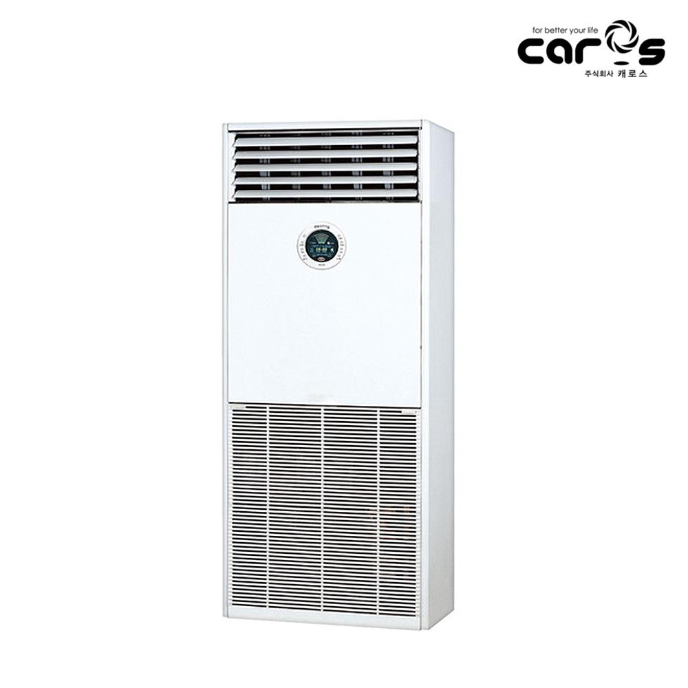 캐로스 석유온풍기 CAH-539LB, CAH-539LB(등유)