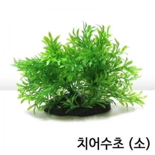 피쉬앤닷컴 치어용 인공수초 (소)