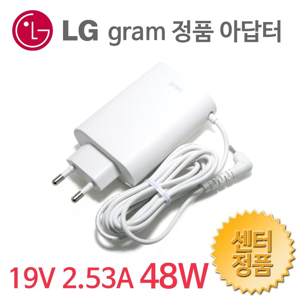 LG전자 LG gram 2018 올뉴그램 노트북 충전기 19V 2.53A 어댑터, LG그램 48W 월마운트 화이트
