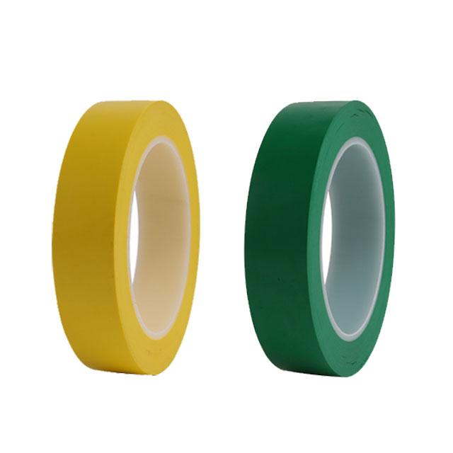 [동화] 바닥라인테이프 25mm*2개 - 색상선택 / 색테이프 칼라테이프, 노랑