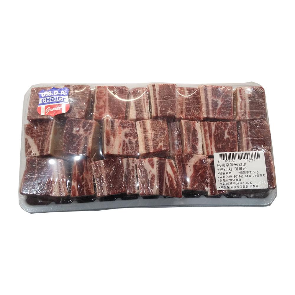 코스트코 냉동 소고기 본갈비 찜용 2.5kg 미국산, 1팩