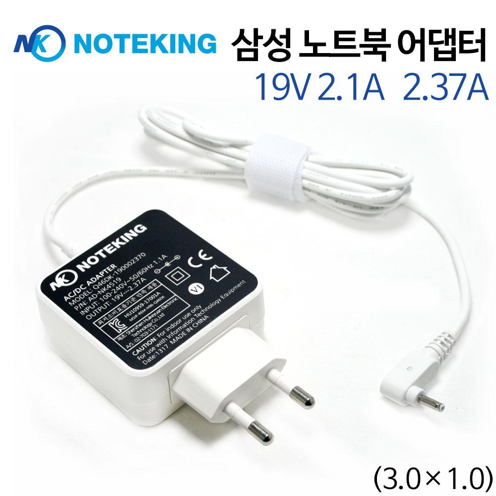 삼성전자 삼성 METAL 노트북9 NT900X3L 어댑터 충전기 19V 2.37A, AD-NK4519