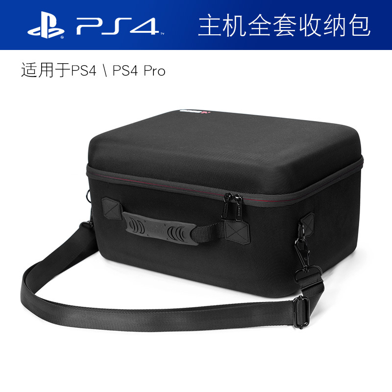SONY PS4 프로 전용 가방 콘솔 패키지 보호 플레이스테이션4 가방, 단품
