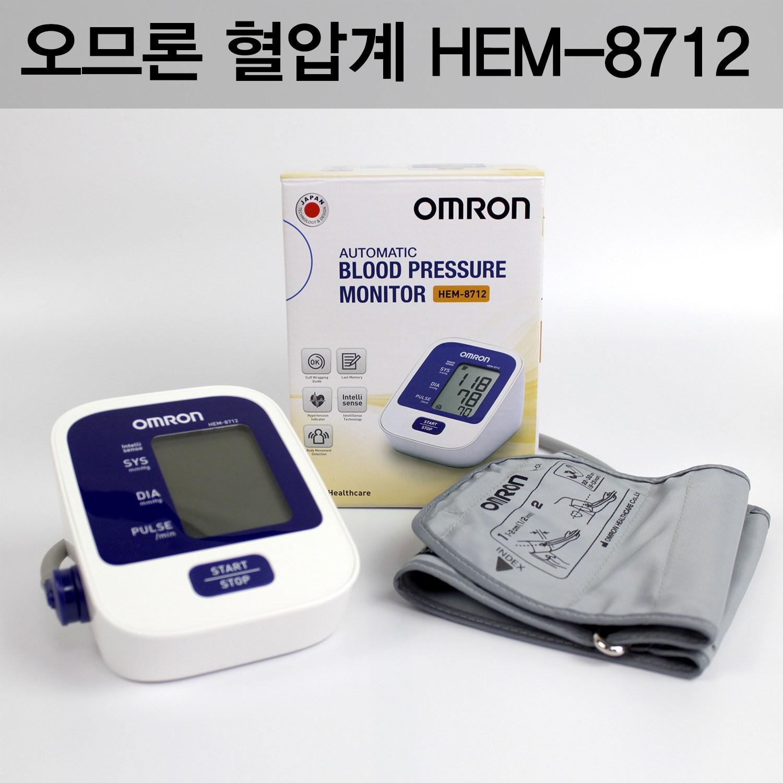 오므론 혈압계 HEM-8712 가정용 전자혈압계, 1개
