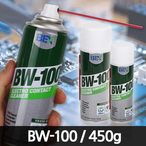 벡스 BW-100 전기접점부활제 기판세정제 BW100 450g, 1개
