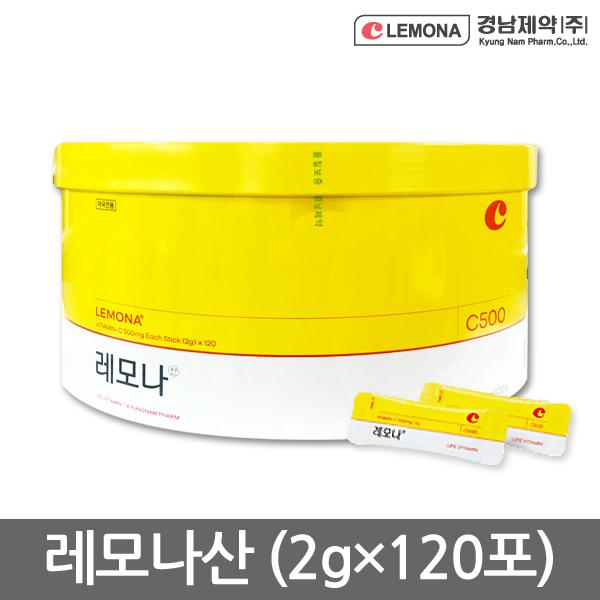 레모나 레모나산 분말 비타민 2gx120포, 수량-6-328821810