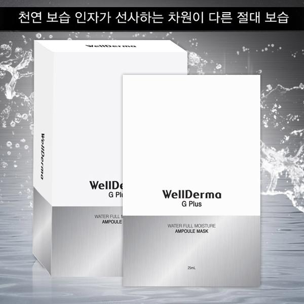 웰더마 지플러스 워터풀 모이스터 앰플 마스크팩 5매, 단일상품