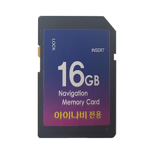 아이나비 NP500전용 메모리카드 16GB/메모리칩, 상품선택