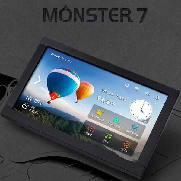 파인드라이브 몬스터7 16GB 매립 8인치 내비게이션, 단일 상품