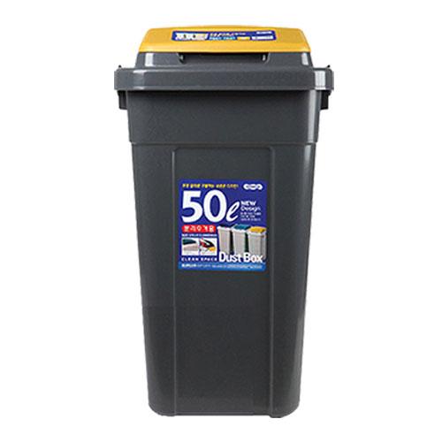 코멕스 대용량 종량제 50L 100L봉투 사용가능 분리수거함 대형쓰레기통 실외용 모음, 코멕스 분리수거함 50L 노란색