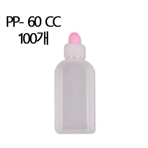 투약병 안약통 약통 물약병 100개, 1봉, 11_PP재질반투명-60CC 약100개 (POP 169620551)