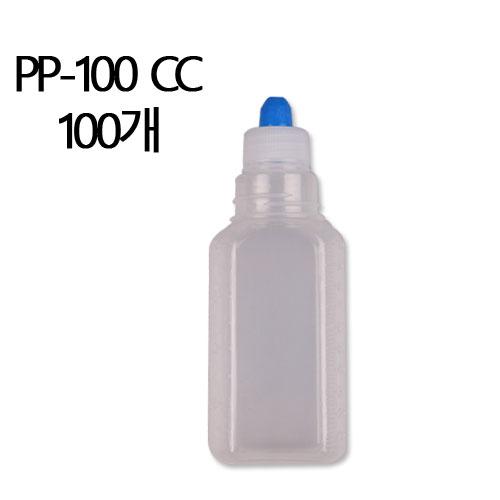 투약병 안약통 약통 물약병 100개, 1봉, 12_PP재질반투명-100CC 약100개 (POP 169620551)