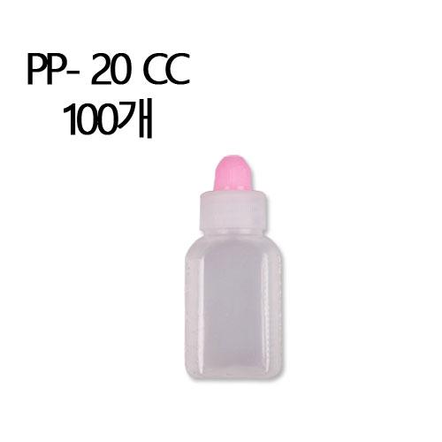 투약병 안약통 약통 물약병 100개, 1봉, 08_PP재질반투명-20CC 약100개 (POP 169620551)