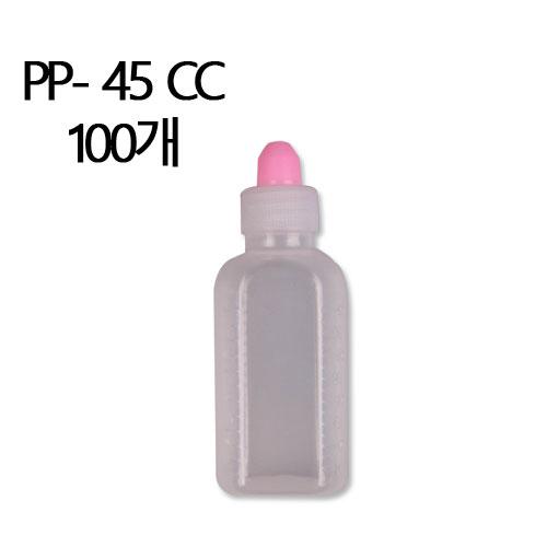 투약병 안약통 약통 물약병 100개, 1봉, 10_PP재질반투명-45CC 약100개 (POP 169620551)