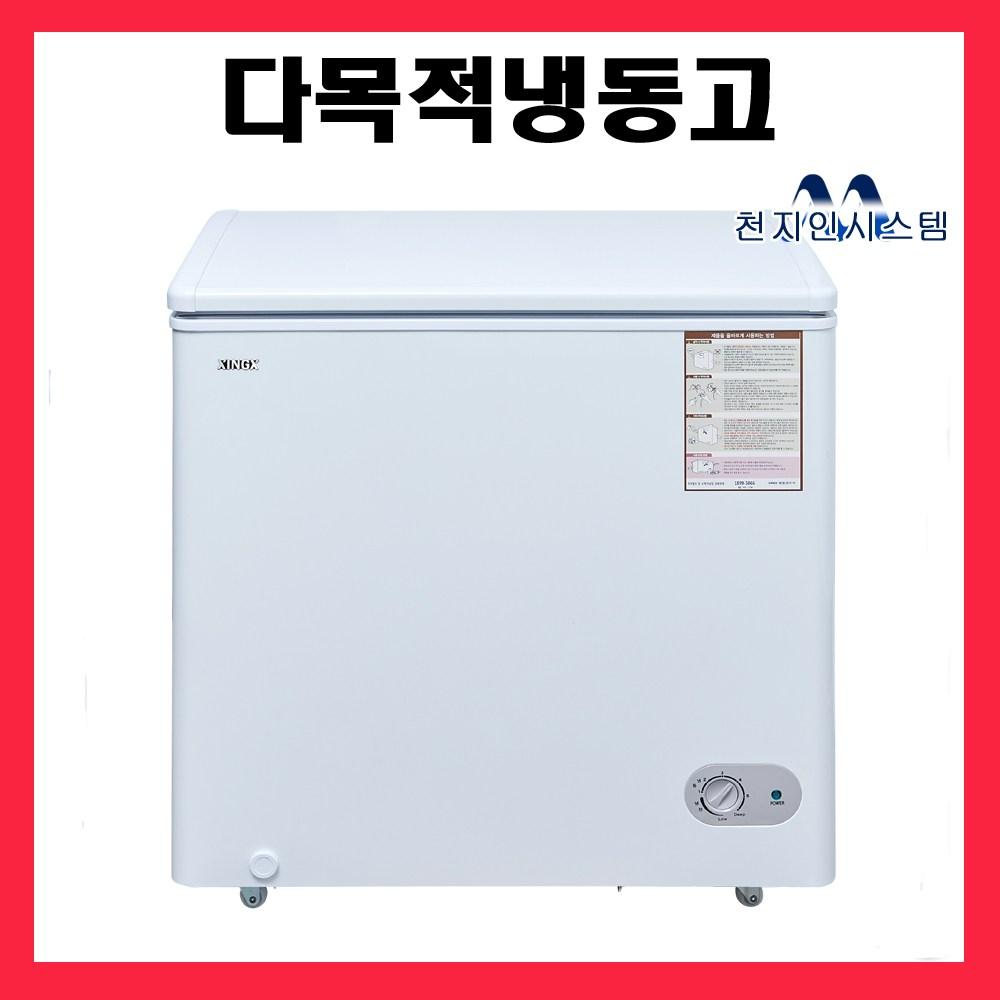 씽씽 다목적냉동고 BD-158