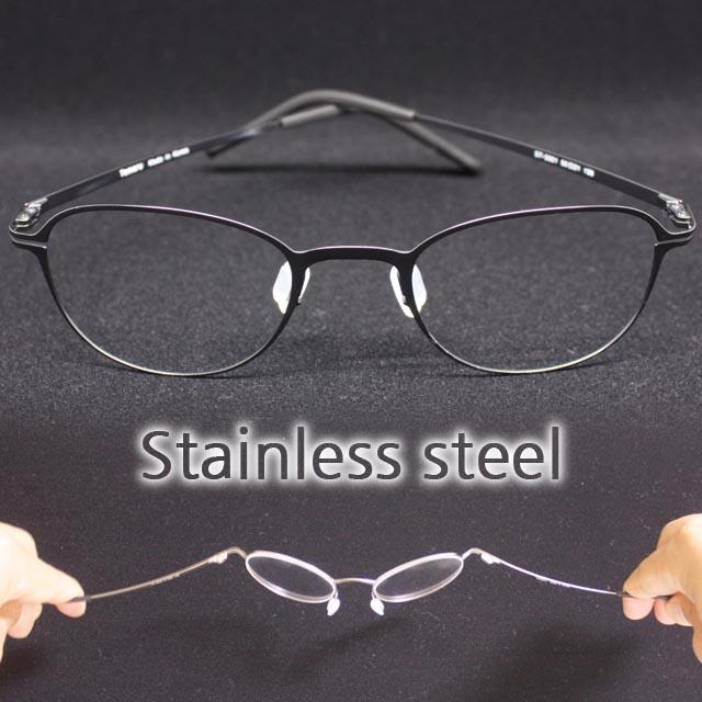 [테마루] 티타늄 보다 가벼운 일체형 메탈 안경테