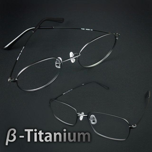 테마루 티타늄 남자 여자 공용 초경량 안경테