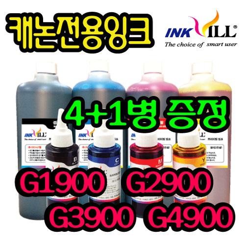 캐논 무한 리필 잉크 PG945 PIXMA G1900 G2900 G3900 G4900 무한리필잉크, 캐논ND형 검정잉크-500m, 1병