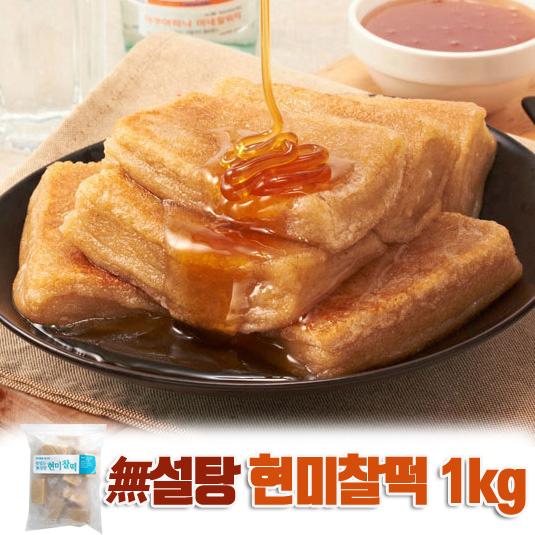 맛있는아침식사 대용식 구워먹는 무설탕 현미찰떡 갓지은, 1봉
