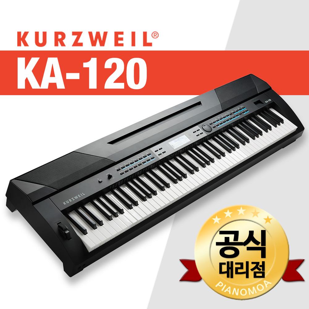 커즈와일 KA120 디지털피아노 전자 KA-120, KA120 +커즈와일 쌍열스탠드