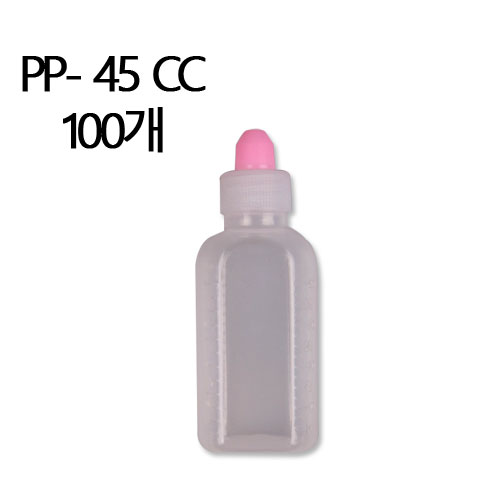남양플라스틱 PP재질 반투명 45CC 투약병, 100개 (POP 5620523)