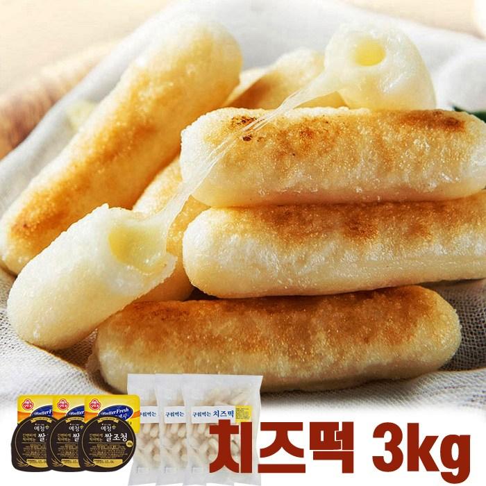 갓지은 구워먹는 치즈떡 1kg 3봉지 꾸떡, 3개