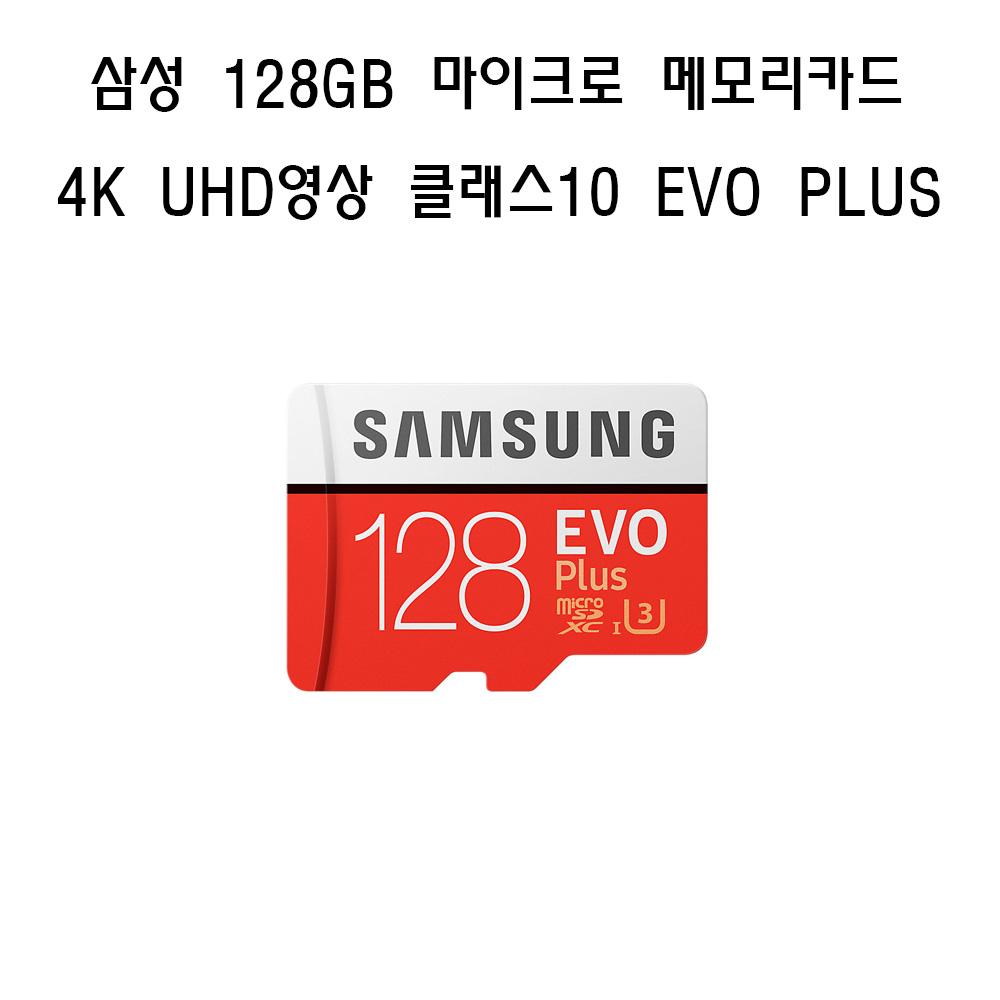 삼성전자 삼성 갤럭시 북 12.0 SM-W727삼성128gb메모리, 128GB