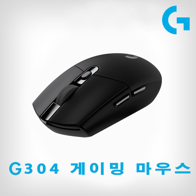 로지텍 G304 게이밍 무선 마우스, 블랙색상