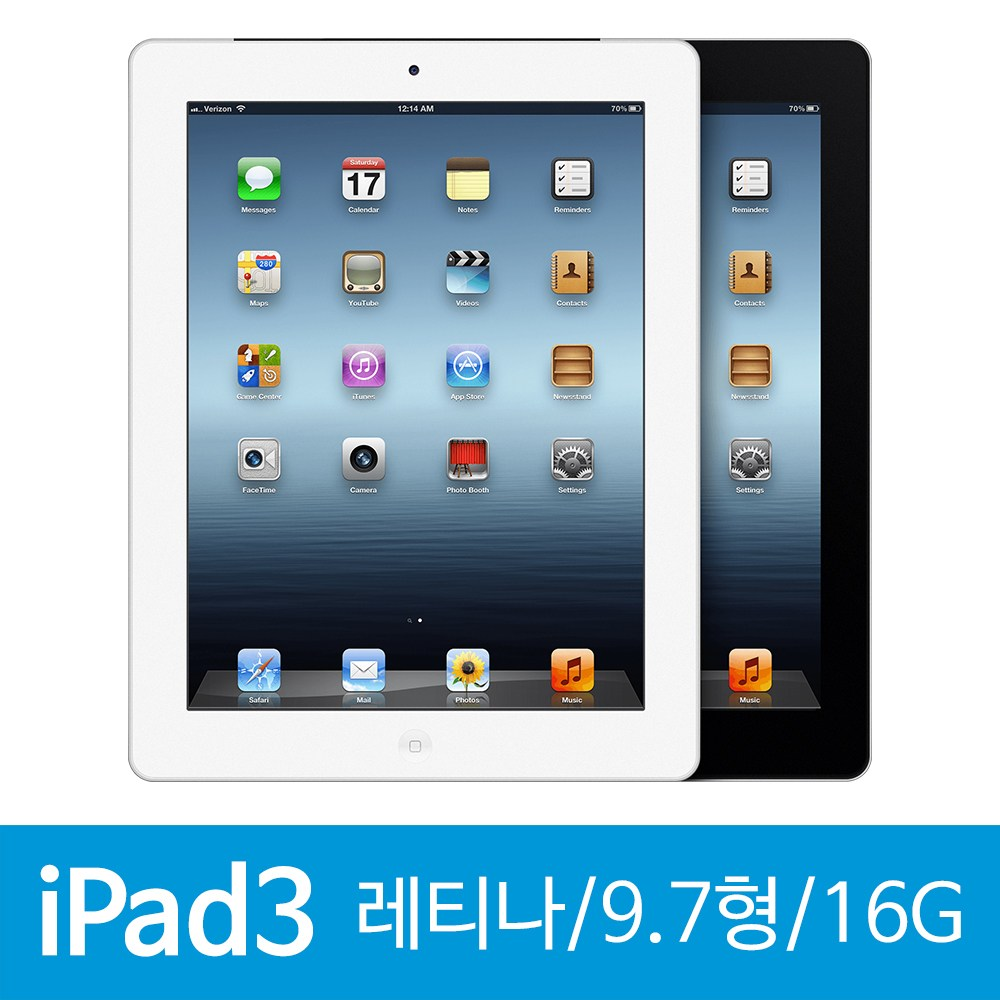애플 뉴아이패드 3세대 Wi-Fi 곧매진 태블릿PC, 화이트/B급/☆연말결산특가, 뉴아이패드3세대/16GB/Wi-Fi