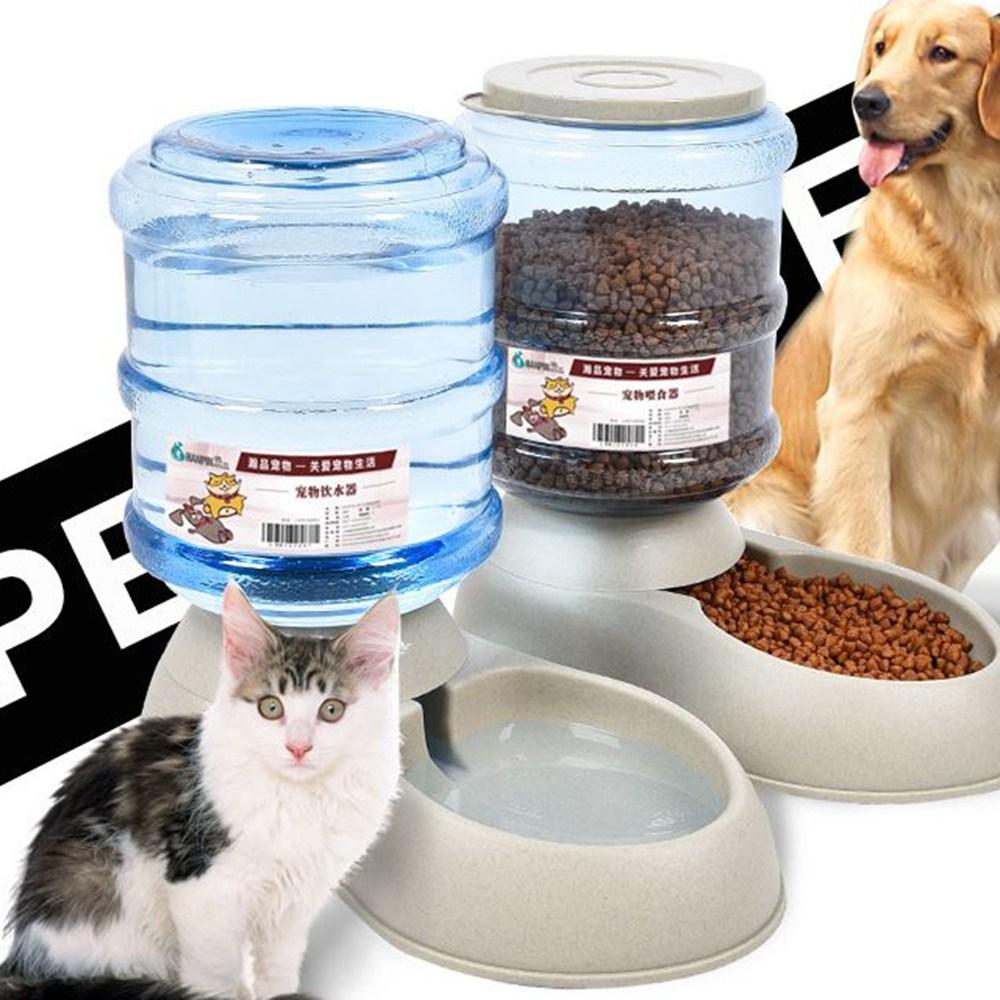 달빛마켓 강아지 고양이 반자동 급식기 급수기 밥그릇 물통 애완, 3.75L