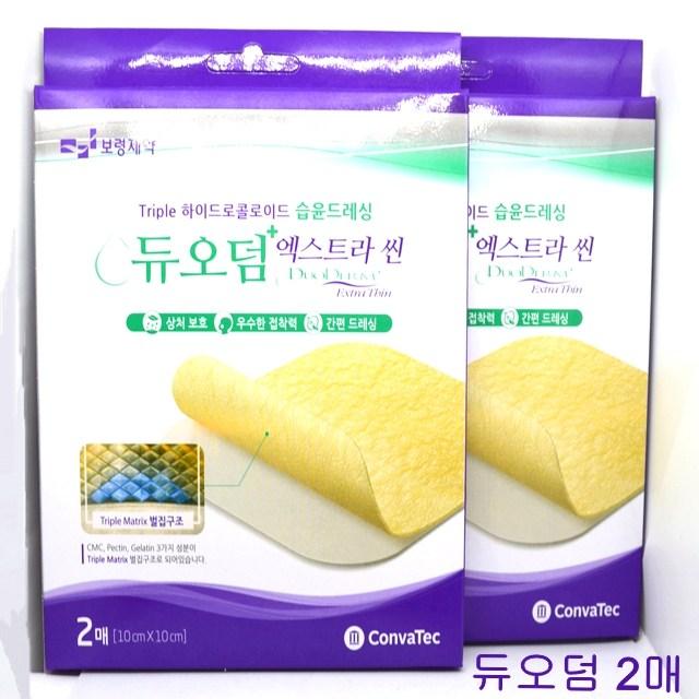듀오덤 엑스트라씬 10cm X 2매 재생밴드, 1개
