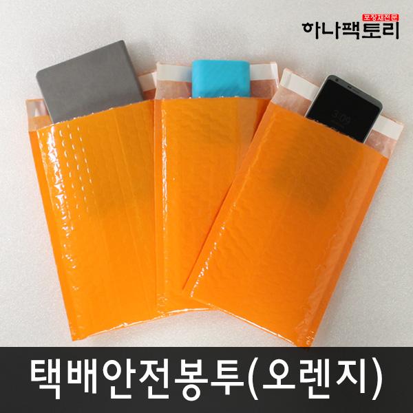 하나팩토리 PET 안전봉투 에어캡봉투 뽁뽁이봉투 택배봉투 오렌지, 80매