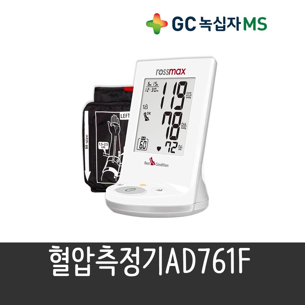 녹십자MS 자동전자 디지털 혈압측정기 AD761F, 1개