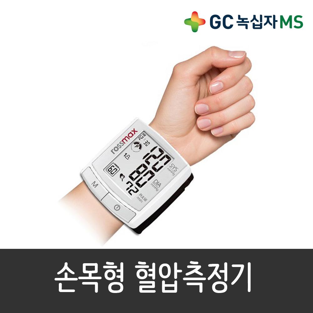 녹십자 손목형 자동 전자 디지털 혈압측정기, 1개, BI701