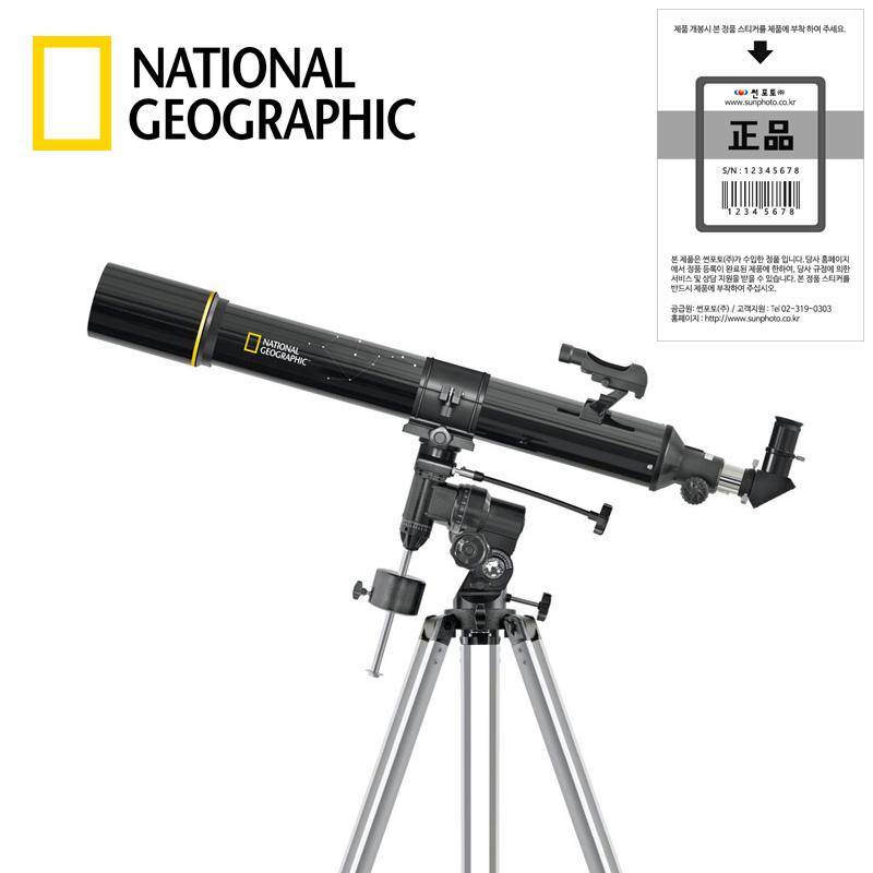 내셔널지오그래픽 90 900EQ 천체망원경