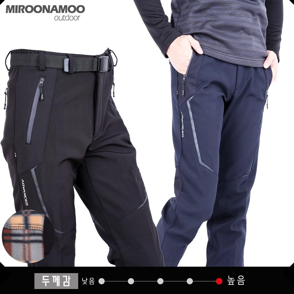 미루나무 등산바지 겨울등산바지 기모등산바지 작업복바지 기모작업복 남자바지 등산복(스트롱)