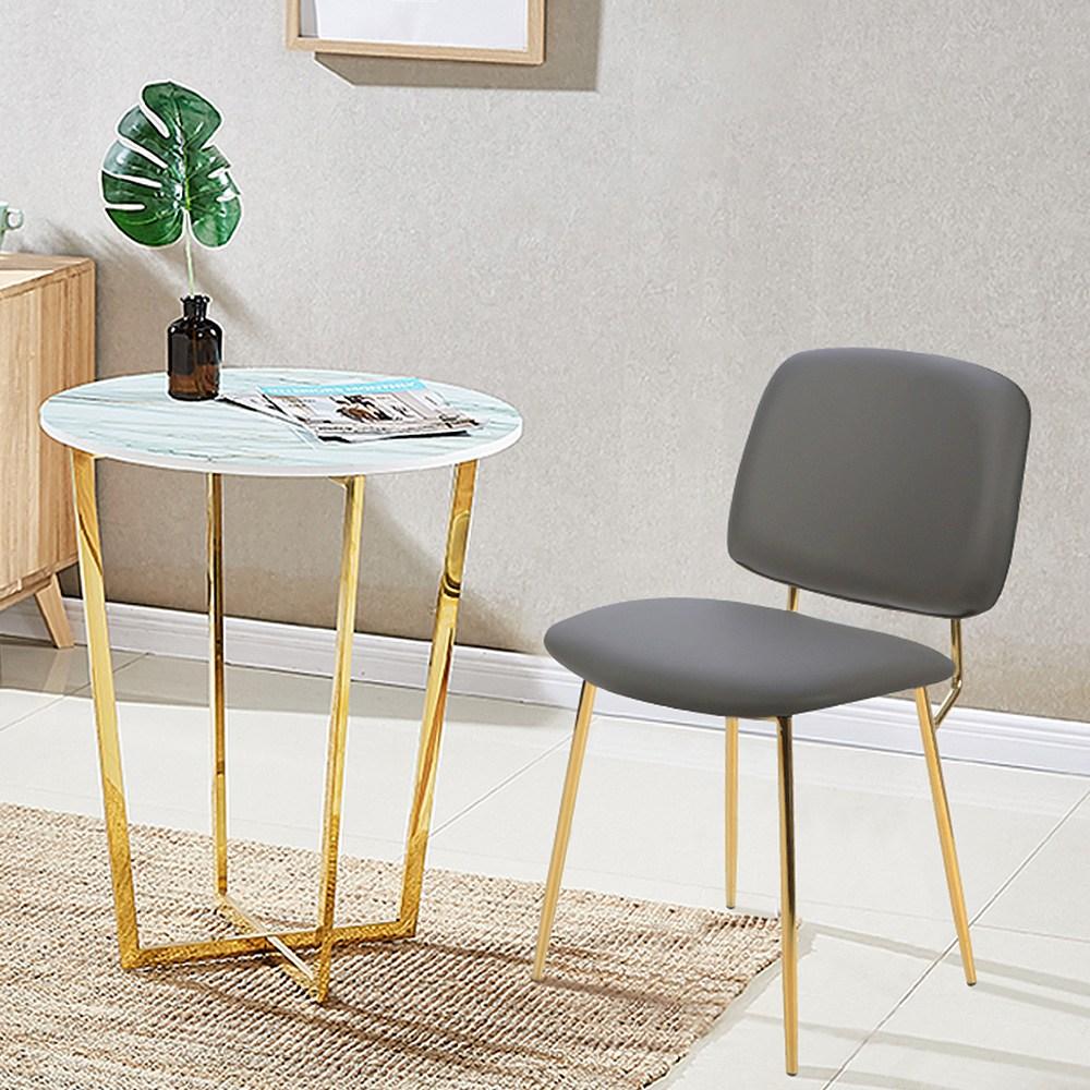 에센체어 가죽의자 골드인테리어 디자인의자 카페의자 북유럽의자, 에센체어-그레이