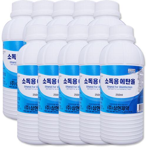 삼현제약 에탄올 250ml, 10개