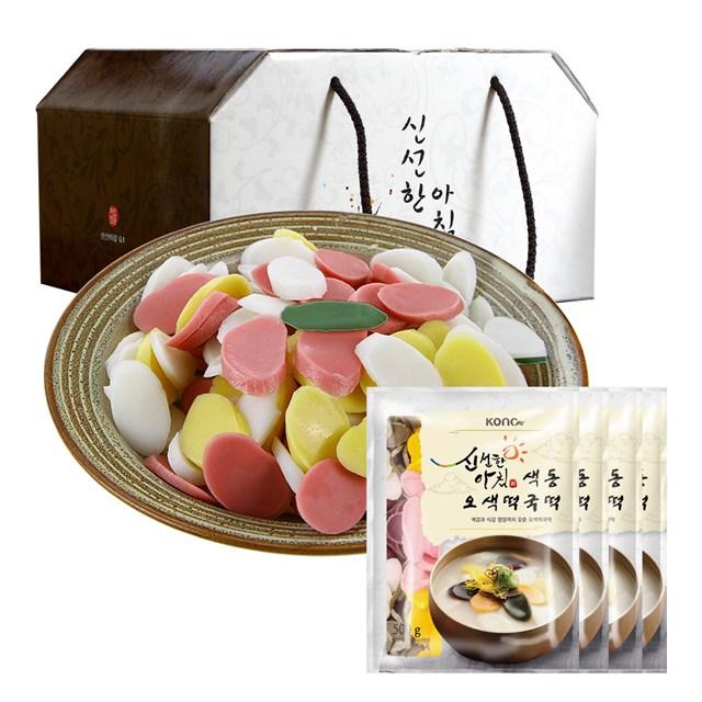 신선한아침 색동 오색떡국떡 500g x 4개 선물세트 4팩