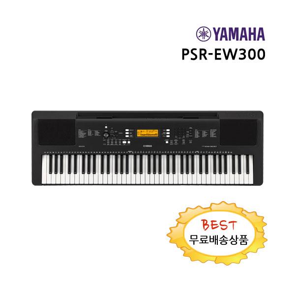 야마하 전자피아노 전자키보드 PSR-EW300 공식대리점 정품
