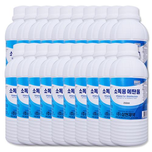 삼현제약 에탄올 250ml, 20개