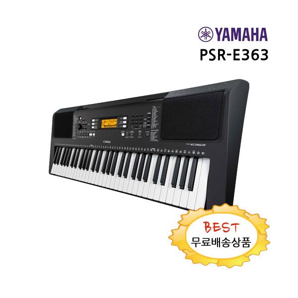 야마하 전자피아노 전자키보드 PSR-E363 공식대리점 정품