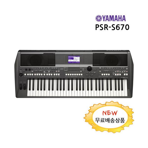 야마하 전자피아노 전자키보드 PSR-S670 공식대리점 정품