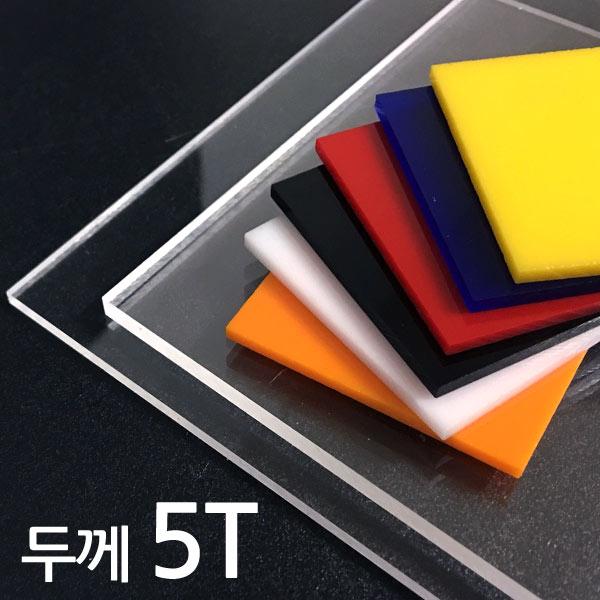 아코빅스 아크릴판 재단 5T 투명, 241_투명 70 x 35cm