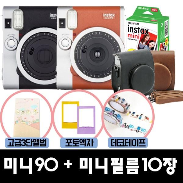 인스탁스 미니90+필름10장+사은품3종 폴라로이드, 브라운, 1개