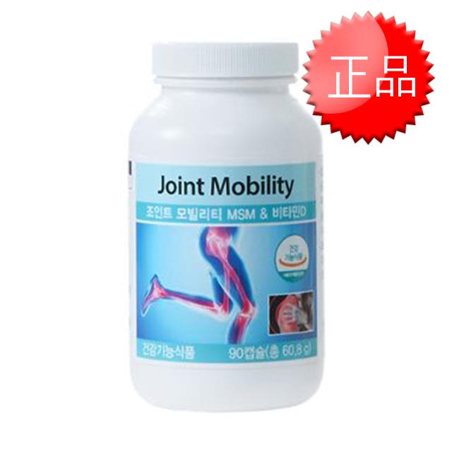 유니시티 조인트 모빌리티 비타민D MSM 관절 연골 영양제, 1통