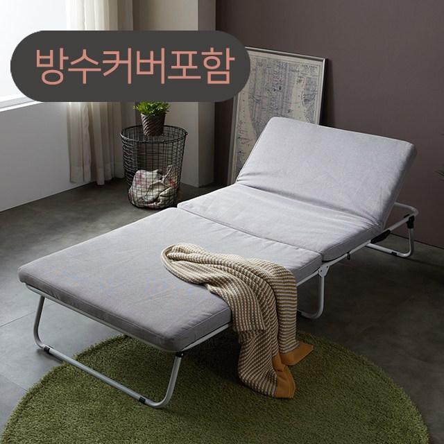 1인용 폴딩 베드 접이식 침대 접이식침대, 접이식 폴딩베드+방수커버
