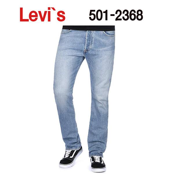 리바이스 청바지 501-2368 오리지널 501